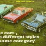 modellautos Motor Trend 1